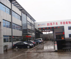Jiangsu Yuelong Electric Power Equipment CO.,LTD